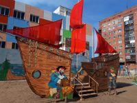 Алые паруса в Норильске