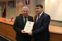Генеральный директор УК «ЖКС» получил награду министерства цифрового развития Красноярского края