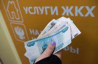 С 1 июля в Красноярском крае повысятся тарифы на услуги ЖКХ