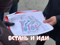 Завтра на территории «Жилкомсервис — Норильск» стартует очередное собрание собственников