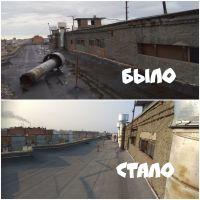 Три крыши на территории «ЖКС - Норильск» попали в программу капремонта - 2020